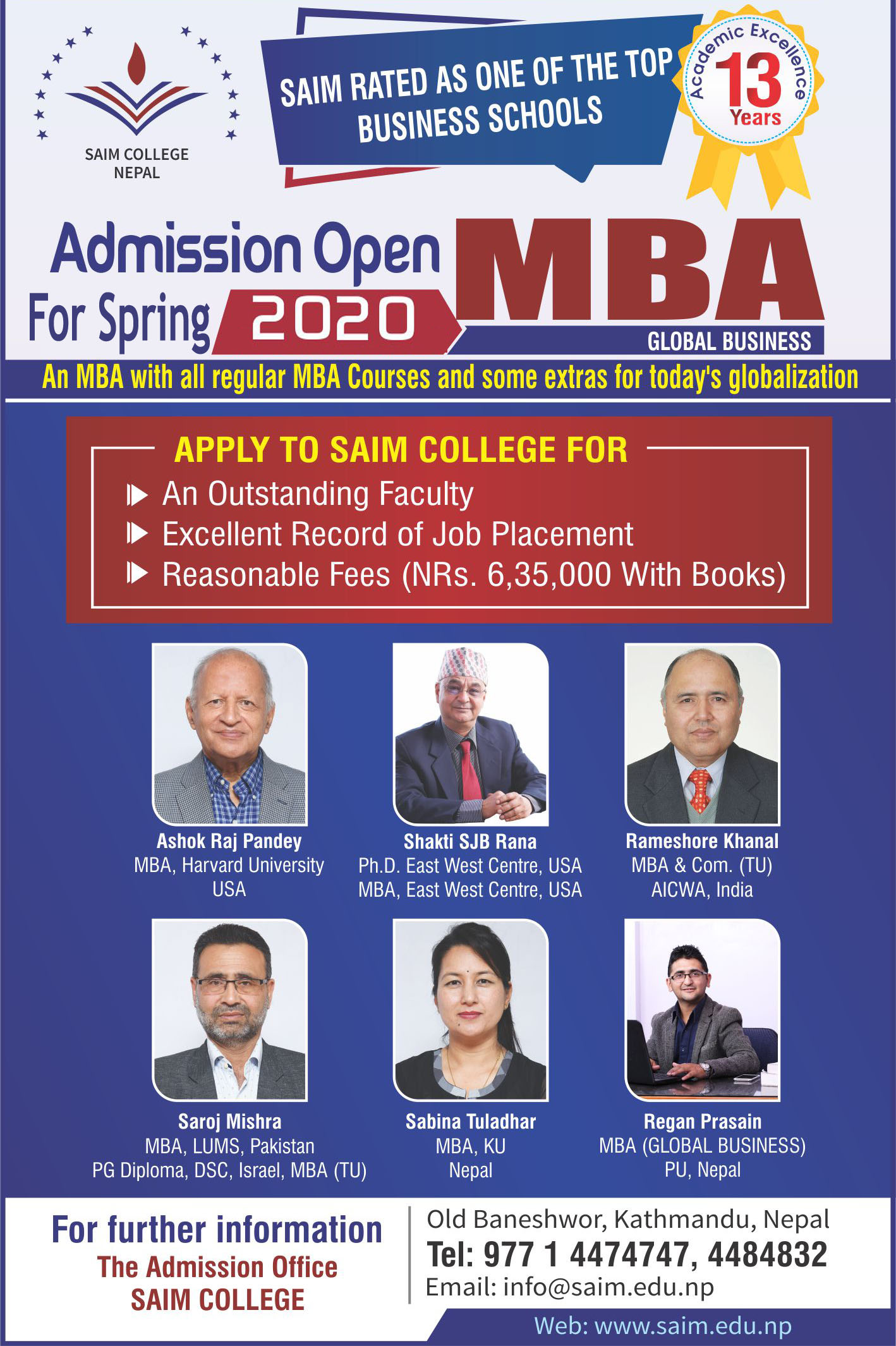Admission Open For MBA Spring 2020