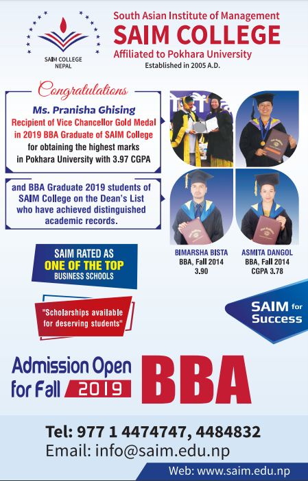 Admission Open For BBA Fall 2019